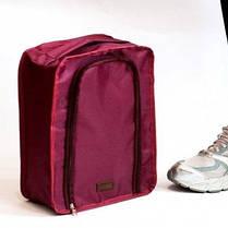 Дорожный органайзер для обуви Organize винный C018 SKL34-176299, фото 3