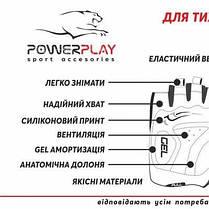 Велорукавички PowerPlay 5041 B Чорно-блакитні L SKL24-144553, фото 3