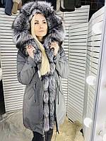 Парка пихора женская с мехом чернобурки серая 19-8079