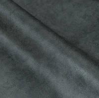 Ткань мебельная Кэмел/Camel (велюр, Dark Grey) цвет 11