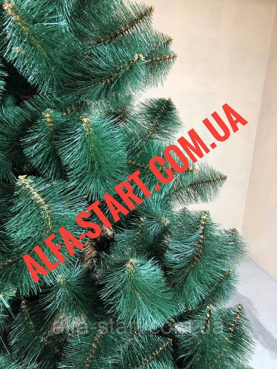 Штучна зелена пухнаста ялинка новорічна сосна Мікс зі світлими і темними голками