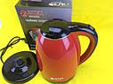 Чайник с нержавеющей сталью BITEK BT-3112  2,0л  (1500В) Красный, фото 2