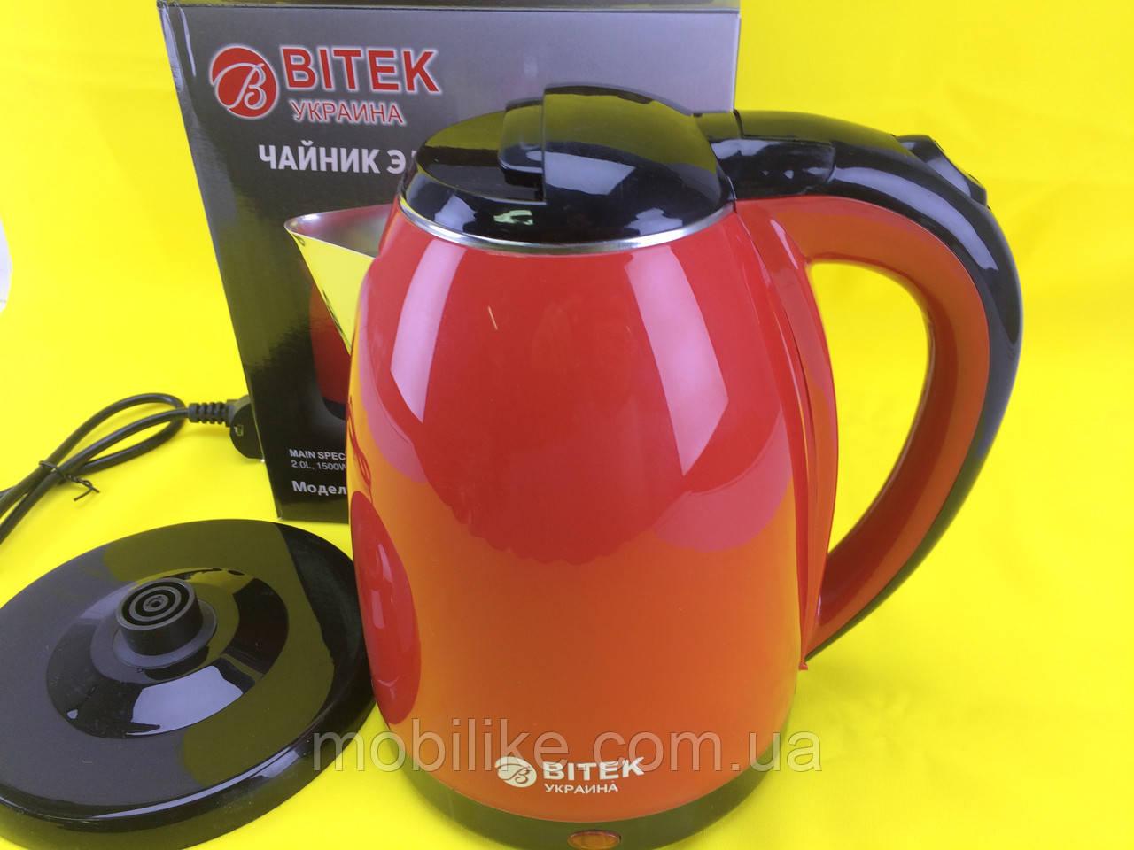 Чайник с нержавеющей сталью BITEK BT-3112  2,0л  (1500В) Красный