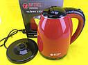Чайник с нержавеющей сталью BITEK BT-3112  2,0л  (1500В) Красный, фото 3