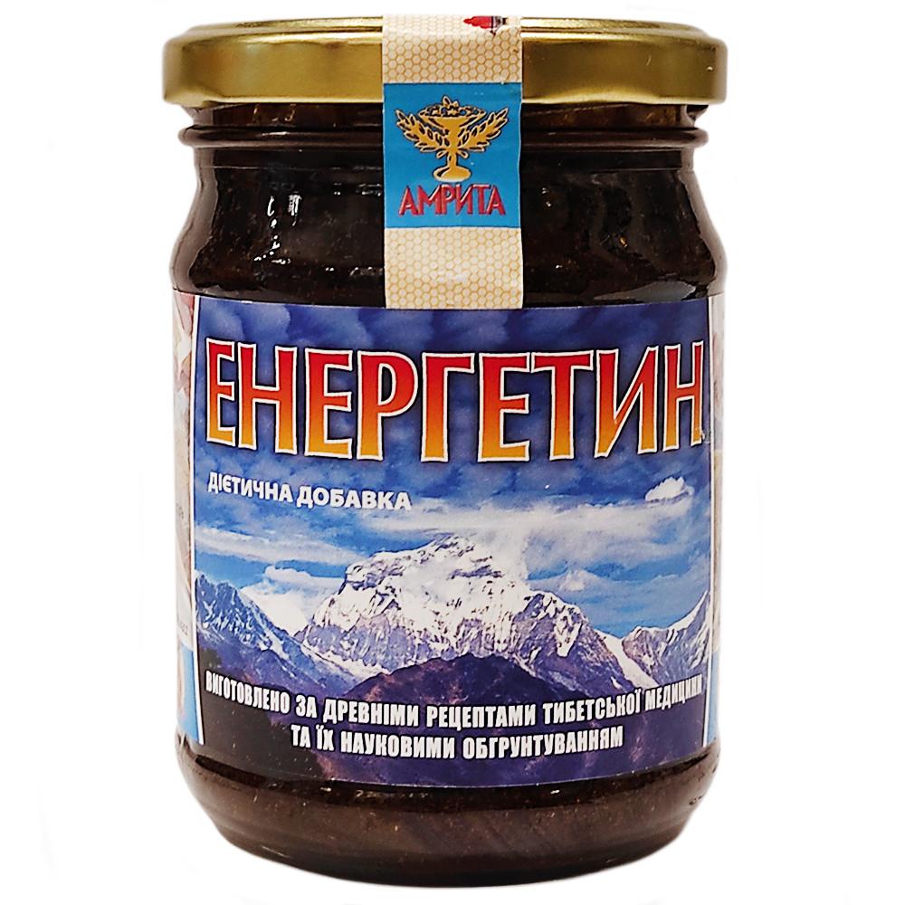 Енергетин (Андрій Поліщук), 320 грам