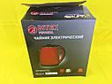 Чайник с нержавеющей сталью BITEK BT-3112  2,0л  (1500В) Красный, фото 4