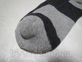 Термоноски Adidas (39-41), фото 2