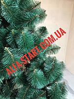 Искусственная зелёная пушистая сосна 1,3м ёлка новогодняя Микс со светлыми и тёмными иголками