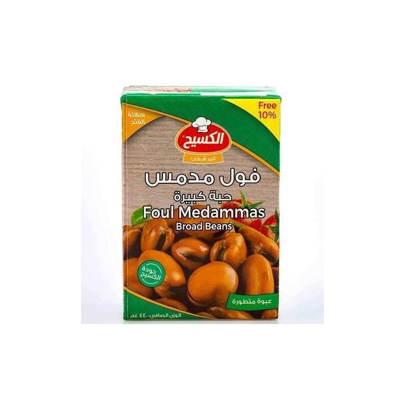 Бобы консервированные Kasih 440 грамм