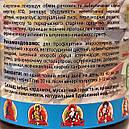 Енергетин (Андрій Поліщук), 320 грам, фото 3