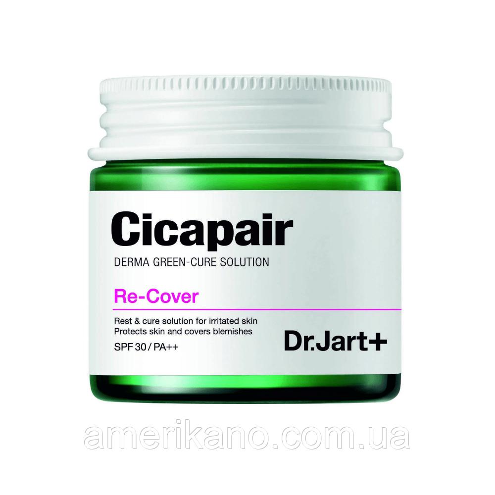 Регенерирующий CC крем для коррекции цвета лица DR. JART+ Cicapair Re-Cover SPF30, 55 мл