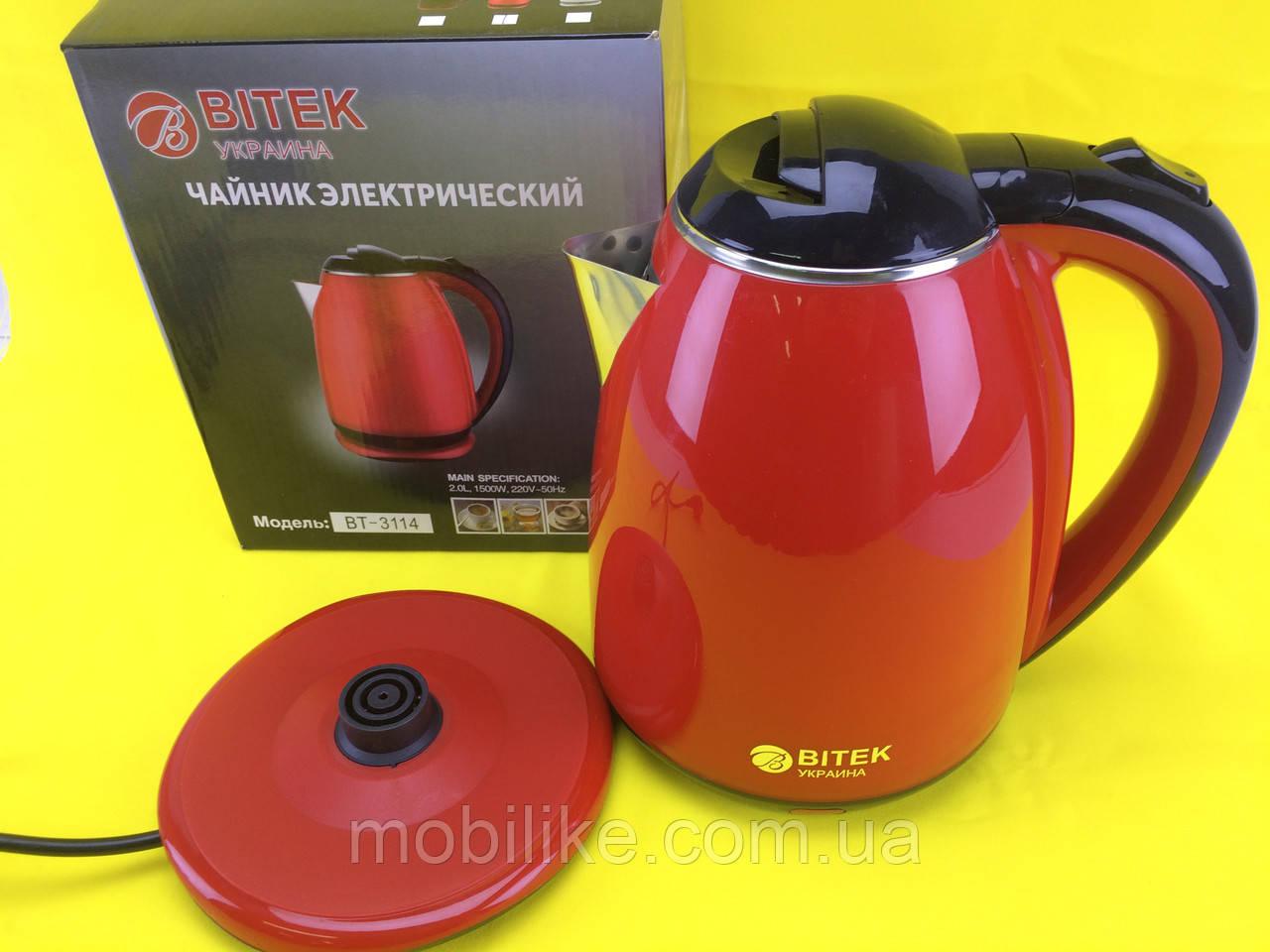 Элеко чайник BITEK BT-3114  1500Вт (Красный)