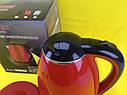 Элеко чайник BITEK BT-3114  1500Вт (Красный), фото 2
