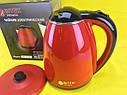 Элеко чайник BITEK BT-3114  1500Вт (Красный), фото 3