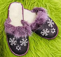 Домашні капці жіночі із шкіри та овечої шерсті, Сніжинка