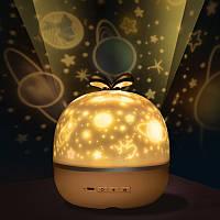 Музыкальный ночник-проектор 3 в 1 ночное небо c Bluetooth, пультом  и сменными проекциями(white)