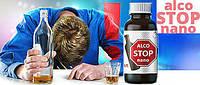 Капли от алкоголизма Alcohol Stop Nano-Алкохол стоп нано капли для лечения от алкоголизма