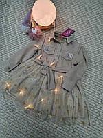{есть:110} Вельветовое платье для девочек,  Артикул: MA7285 [110]