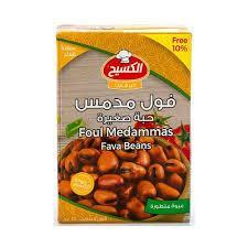 Бобы консервированные Kasih 440 грамм Иордания