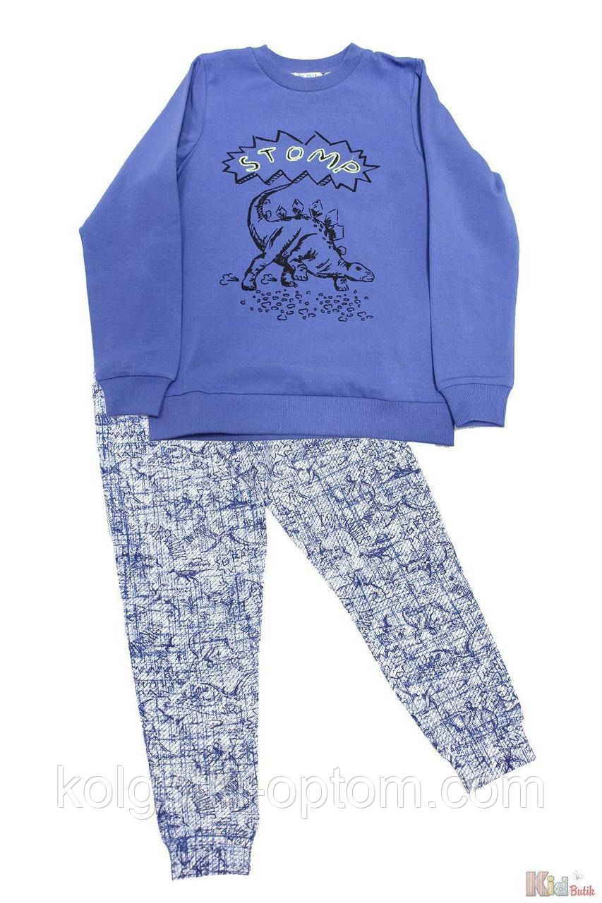 """ОПТОМ Пижама штаны и кофта синяя с динозавром """"Stomp"""" (104 см.)  Pikidor 8681021255901"""