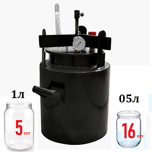"""Автоклав Винтовой Газовый """"Средний-16"""" на 16 пол-литровых банок из углеродистой стали"""