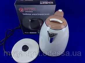 Новинка! Электрический чайник BITEK BT-3114 (Кремовый)
