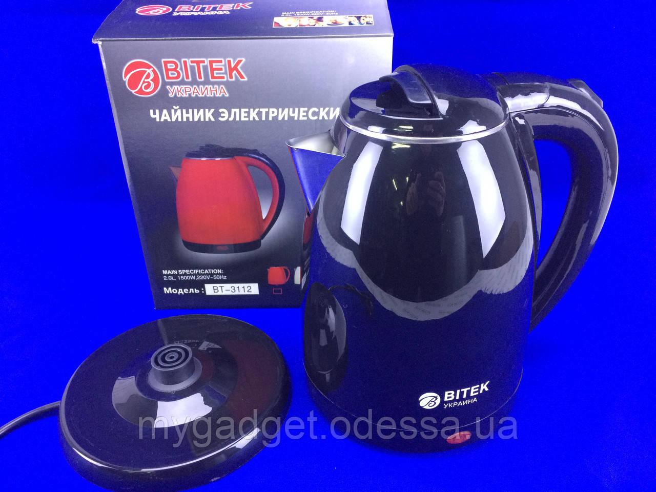 Электрочайник BITEK BT-3112  2,0л (1500В) Черный