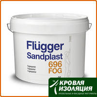 Шпаклевка FLUGGER Sandplast 696, 10л