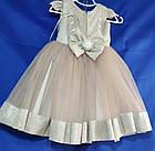 Детское нарядное платье на девочку 4-6 лет бежевого цвета, фото 4