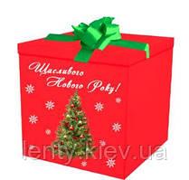 Новогодняя Коробка-сюрприз большая 70х70см (Красная с елкой)+наклейка+декор+индивидуальная надпись