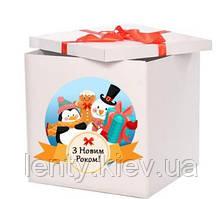 Новорічна Коробка-сюрприз велика 70х70см (Друзі)+наклейка+декор+індивідуальна напис