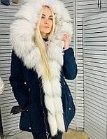 Парка пихора женская с мехом арктической лисы синяя 19-9953