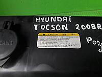 Бачок розширювальний для Hyundai Tucson 2.0 2008, фото 1