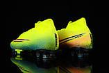 Бутси Nike Mercurial Superfly 7 Elite MDS FG найк меркуриал вапор копи, фото 3