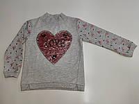 Світшот дитячий сірий з серцем із паеток, фото 1