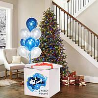 Новорічна Коробка-сюрприз з гелієвими кулями велика 70х70см (силует)+наклейка+декор+індивідуальна напис