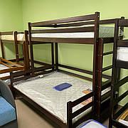 Сімейне ліжко