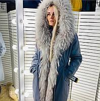 Парка пихора женская с мехом серо-голубая Stella Rossa 20-8901
