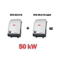 Комплект инверторов для солнечной електростанции Fronius мощностью 50кВт