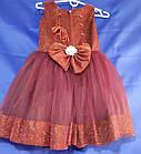 Дитяча сукня з паєтками на дівчинку 4-5 років білого кольору, фото 4
