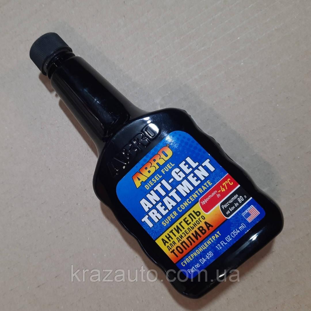 Антигель для дизпалива 354мл, ABRO DA-650 R