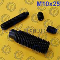 НАСТАНОВНИЙ ГВИНТ DIN 915 М10х25, ГОСТ 11075-93, ISO 4028., фото 1