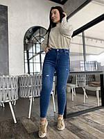 Женские джинсы с высокой посадкой в камнях батал, фото 1