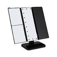 Зеркало с подсветкой косметическое для макияжа настольное тройное 22 LED Mirror с диодами