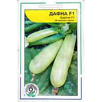 "Семена кабачка раннего, кустового ""Дафна"" F1 (10 семян) от Syngenta, Голландия"