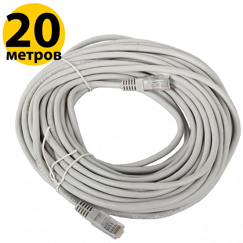 Патч-корд 20 метров, UTP, Grey, Ritar, литой, RJ45, кат.5е, витая пара, сетевой кабель для интернета
