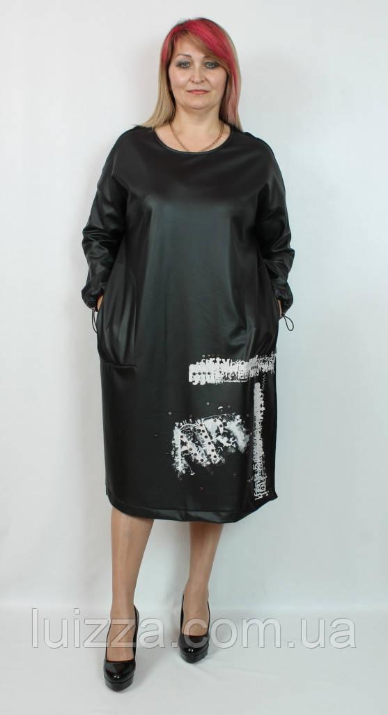 Красивое женское платье Darkwin (Турция)  54 56 58 60 р, черный