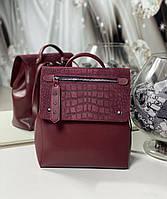 Женский рюкзак молодежный городской стильный модный сумка-рюкзак бордовый натуральная замша+экокожа, фото 1