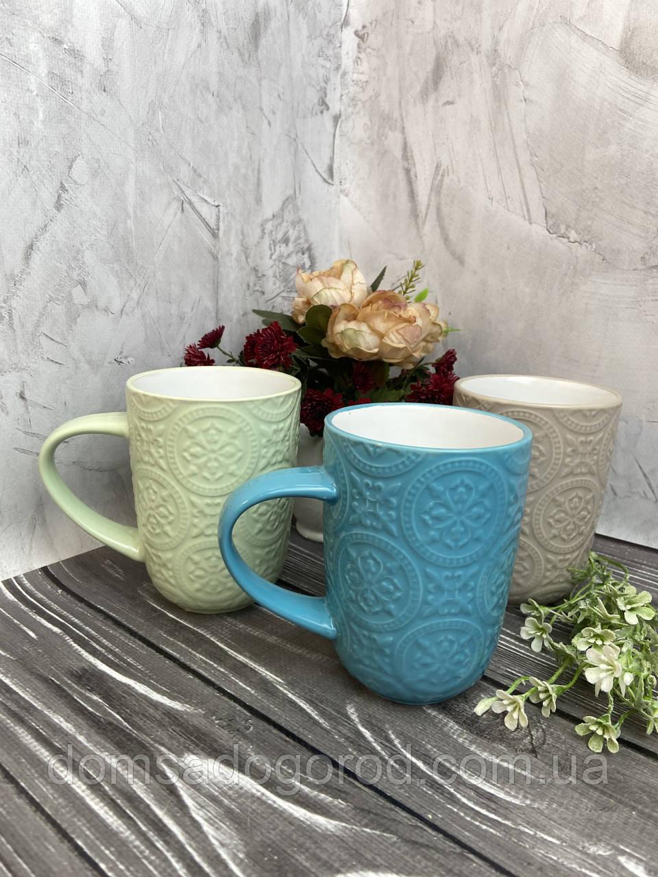"""Чашка керамічна Ніжний орнамент """"Дамаск"""" 400 мл"""