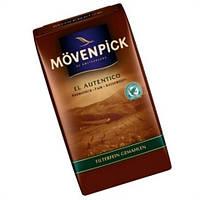 "Молотый кофе J.J.Darboven- Movenpick ""el Autentico""  500 гр"